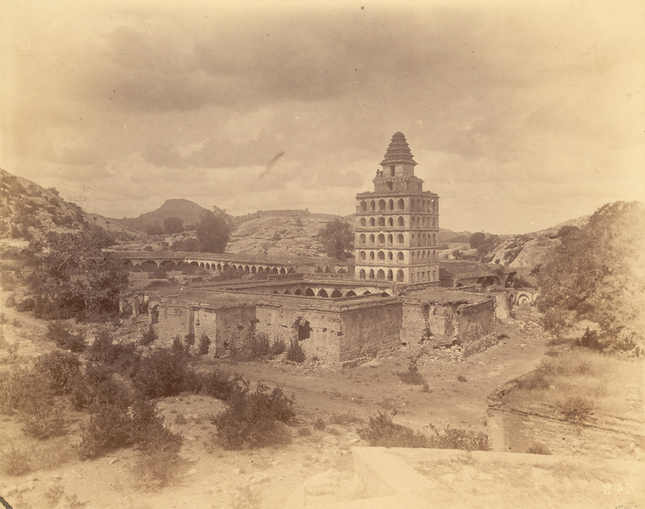 General view of the Kalyana Mahal, Gingi [Gingee], South Arcot District